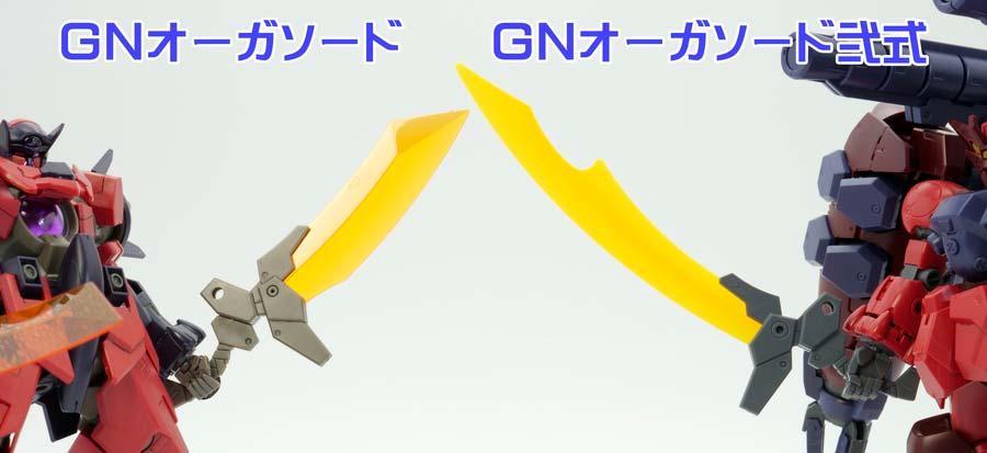 HGガンダムGP-羅刹天のガンプラレビュー画像です