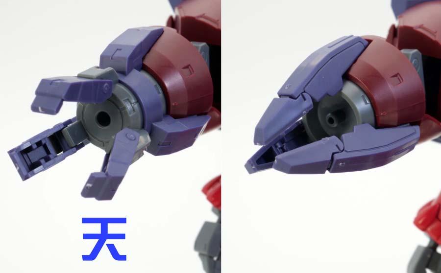 HGガンダムGP-羅刹と天の違い・比較ガンプラレビュー画像です