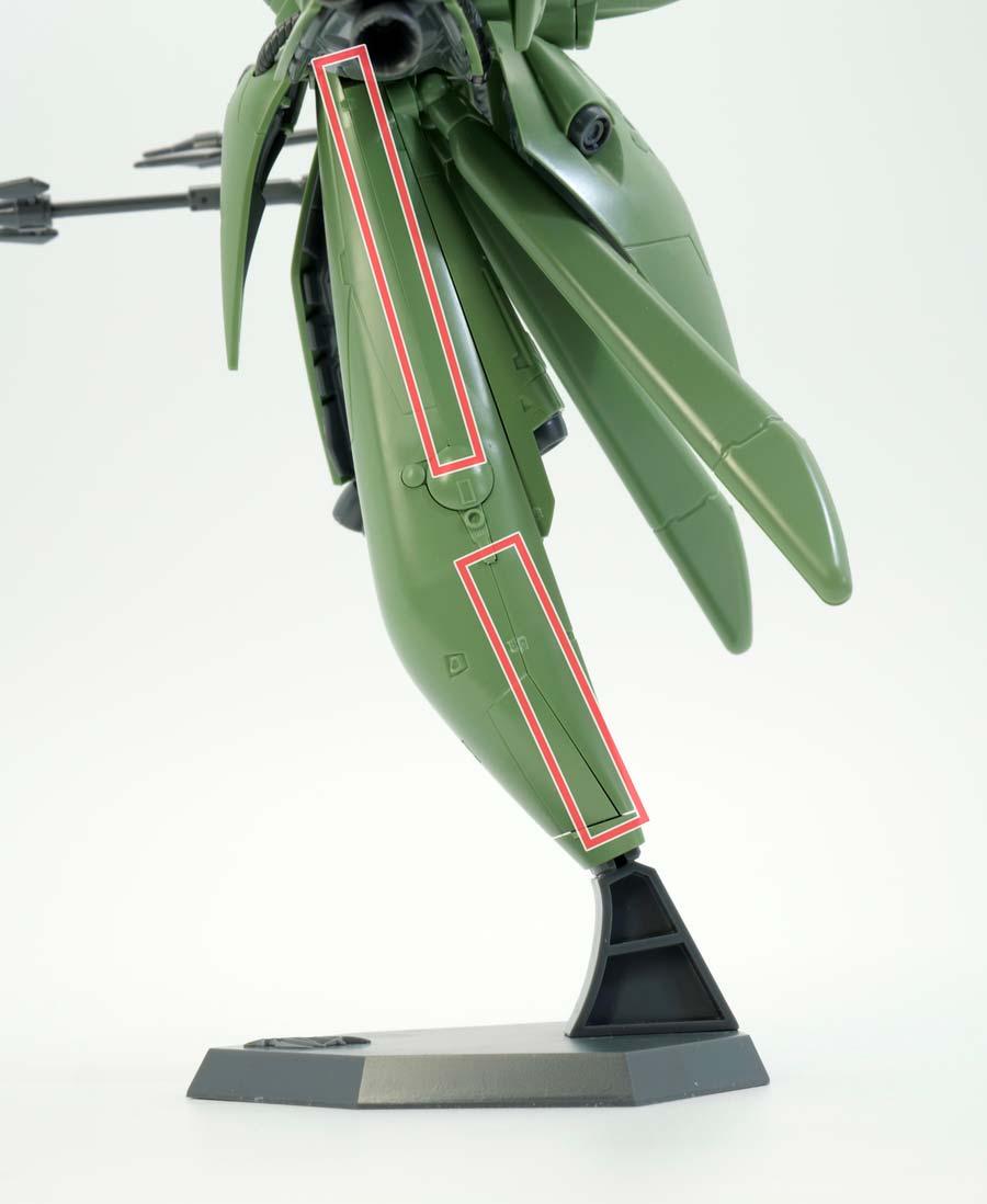 HGノイエ・ジールのガンプラレビュー画像です