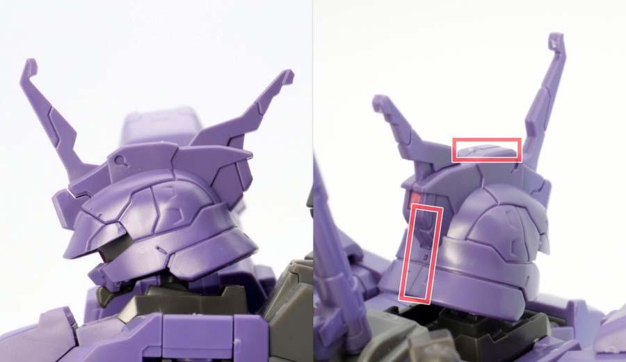 HGバルギルの頭部の合わせ目のガンプラレビュー画像です