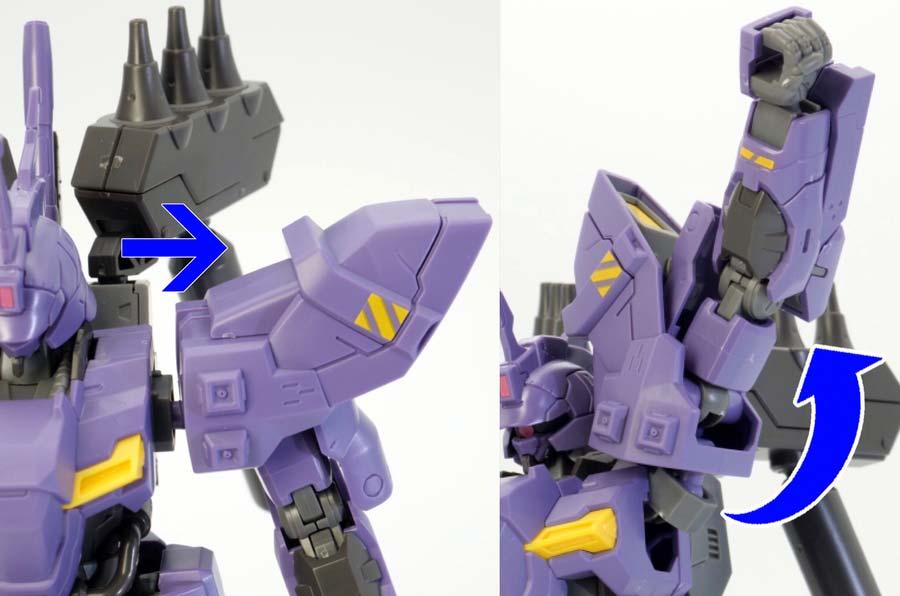 HGバルギルの肩の引き出しギミックと可動範囲のガンプラレビュー画像です