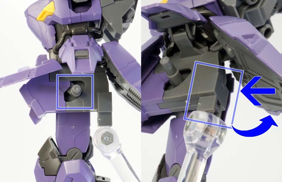 HGバルギルの腰部ギミックのガンプラレビュー画像です