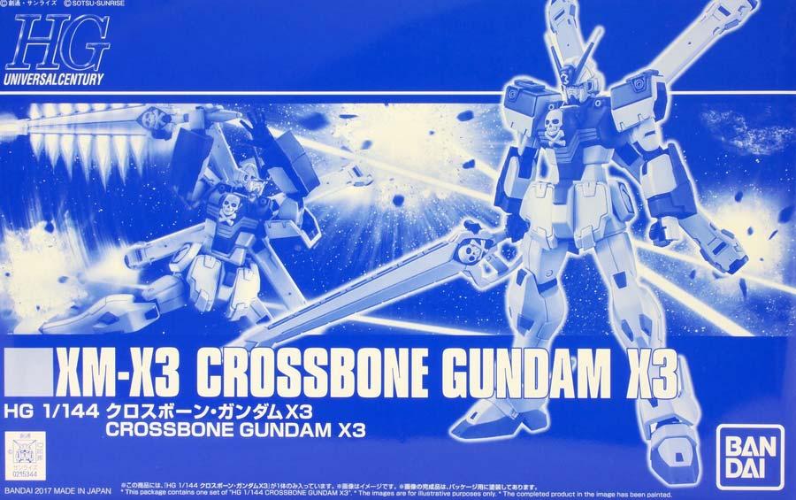 HGUCクロスボーン・ガンダムX3のガンプラレビュー画像です