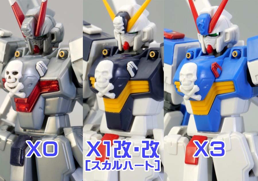 HGクロスボーンガンダムX1改・改とX3とX0の胸部の比較画像です