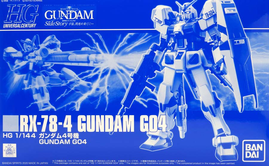 HGガンダム4号機のガンプラレビュー画像です