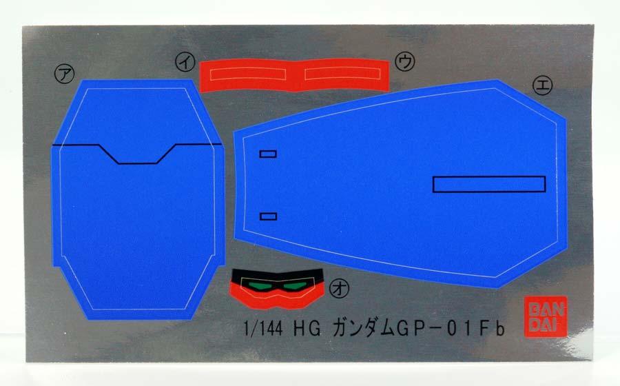 HGガンダムGP01Fbフルバーニアンのガンプラレビュー画像です