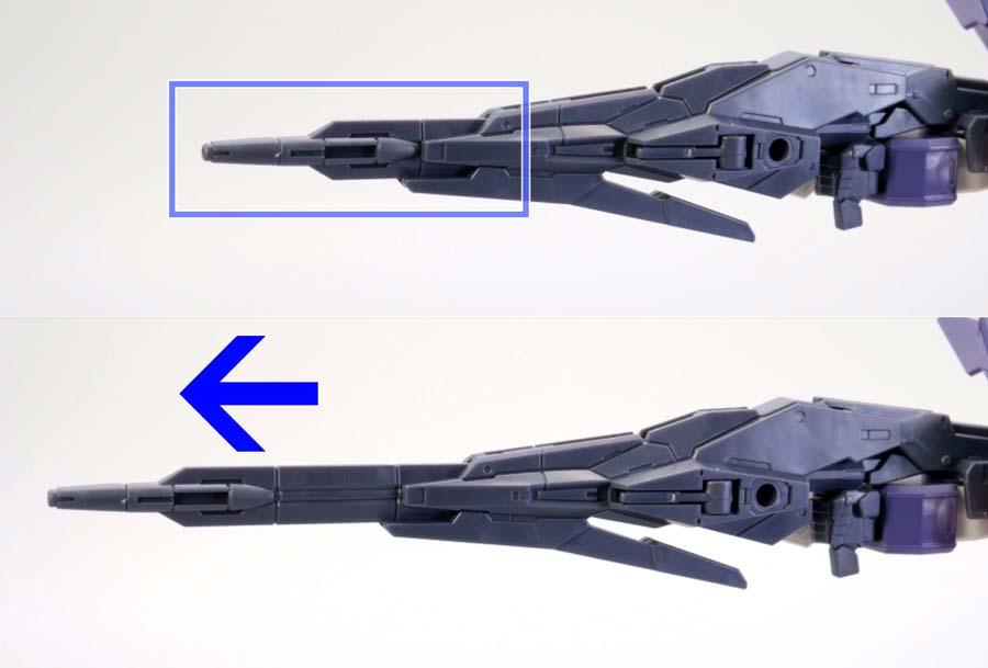 ビームシュートライフルU7のガンプラ画像です