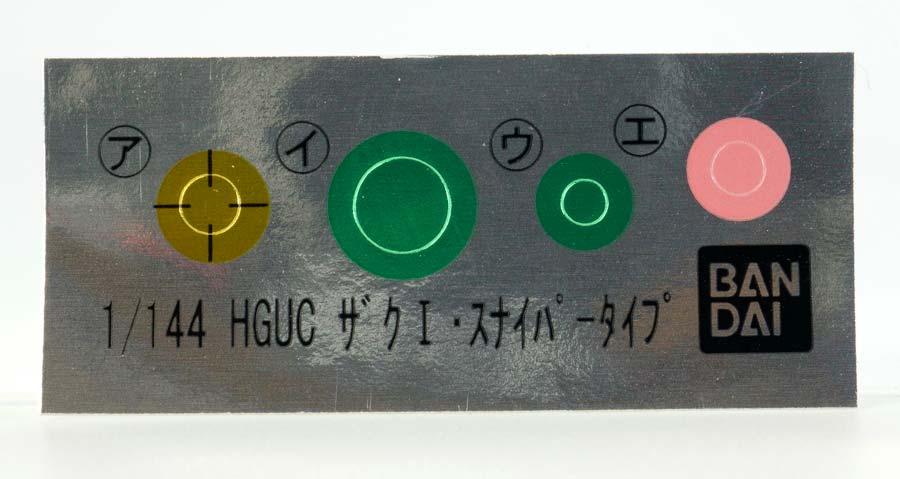 HGザクI・スナイパータイプのガンプラレビュー画像です