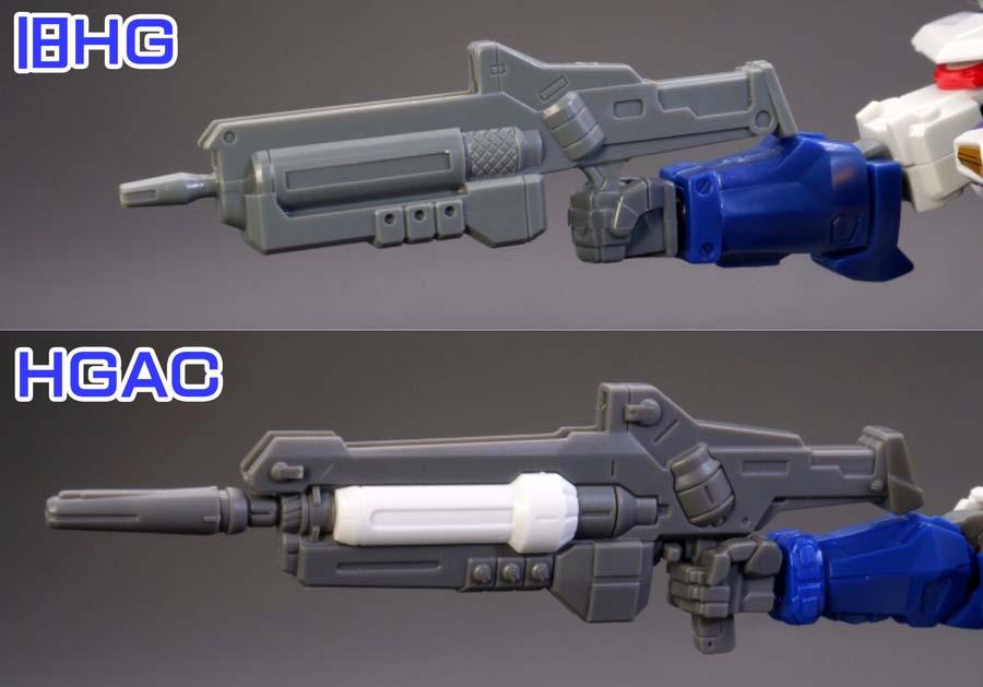 旧HGガンダムジェミナス01とHGACの比較ガンプラレビュー画像です