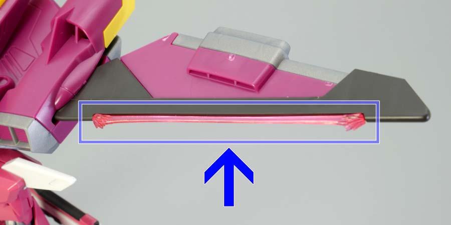 HGCEインフィニットジャスティスガンダムのファトゥム-01のビームエフェクトパーツのガンプラレビュー画像です