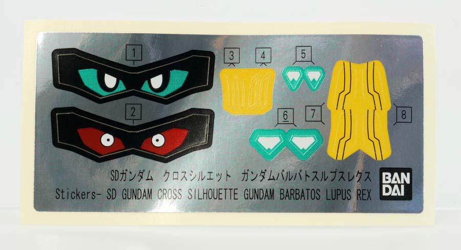 クロスシルエット ガンダムバルバトスルプスレクスのガンプラレビュー画像です