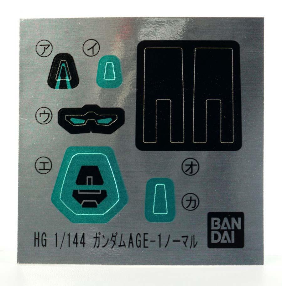 HGガンダムAGE-1ノーマルのガンプラレビュー画像です