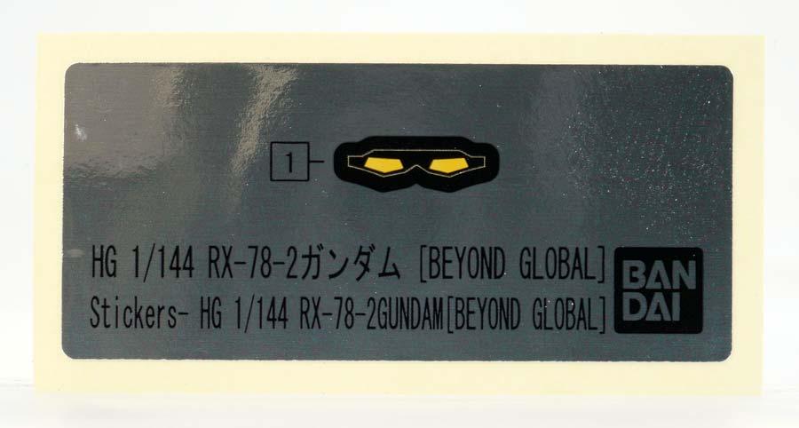 HG RX-78-2 ガンダム [BEYOND GLOBAL]のガンプラレビュー画像です