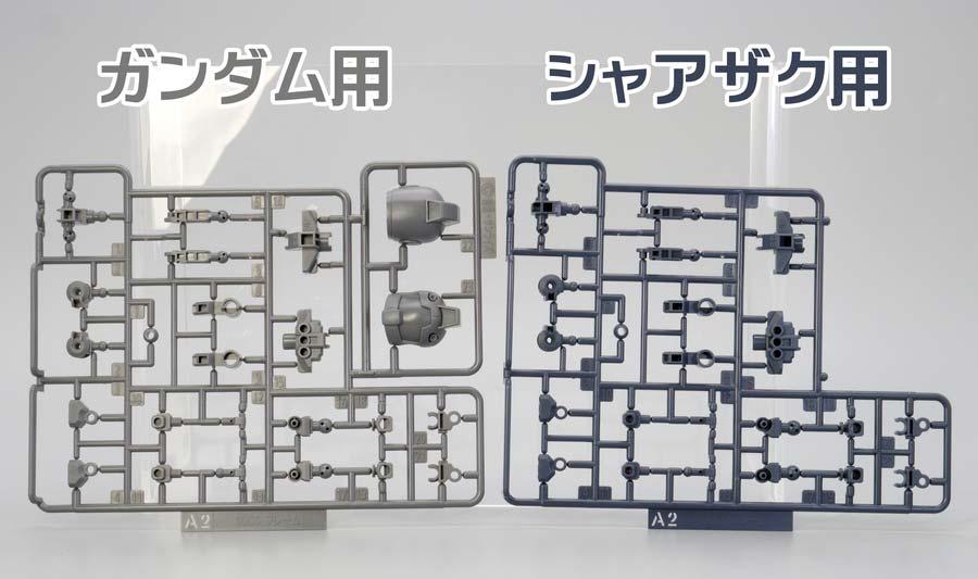 クロスシルエット RX-72-2ガンダム&シャア専用ザクIIのガンプラレビュー画像です