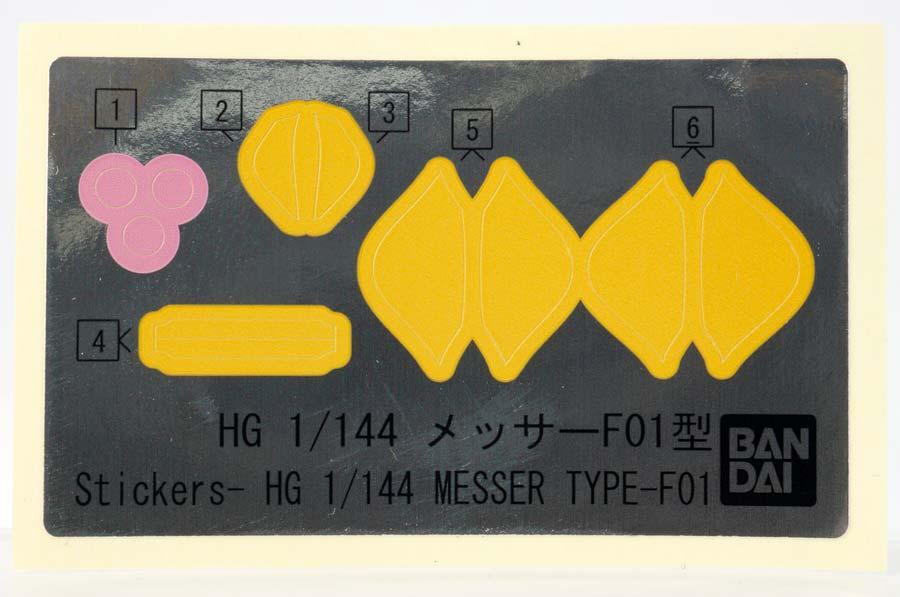 HG メッサーF01型のガンプラレビュー画像です