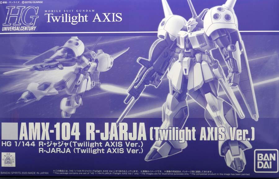 HG R・ジャジャ(Twilight AXIS Ver.)のガンプラレビュー画像です