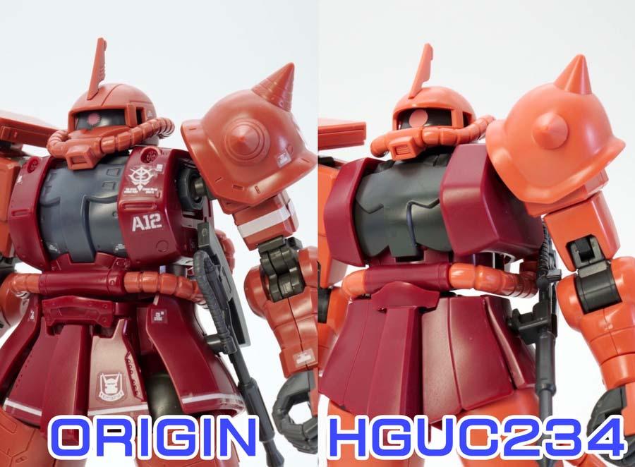 オリジン版とHG版のシャア専用ザクIIの比較ガンプラ画像です