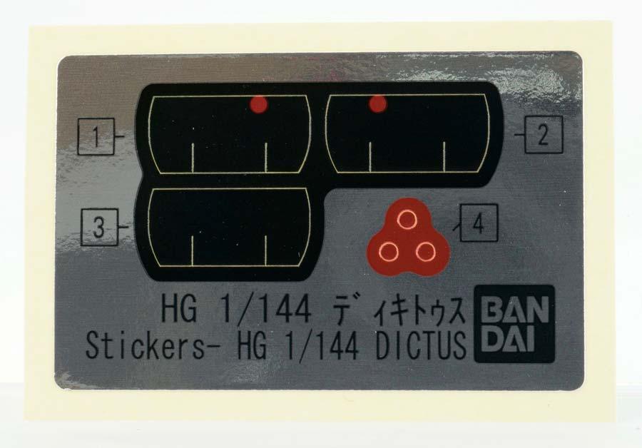 HGディキトゥス (光のカリスト専用機)のガンプラレビュー画像です