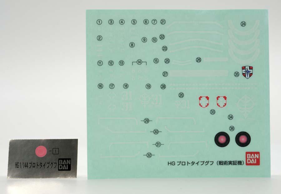 HGプロトタイプグフ(戦術実証機)のガンプラレビュー画像です