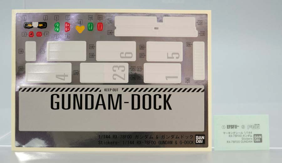 RX-78F00ガンダム&ガンダムドックのガンプラレビュー画像です