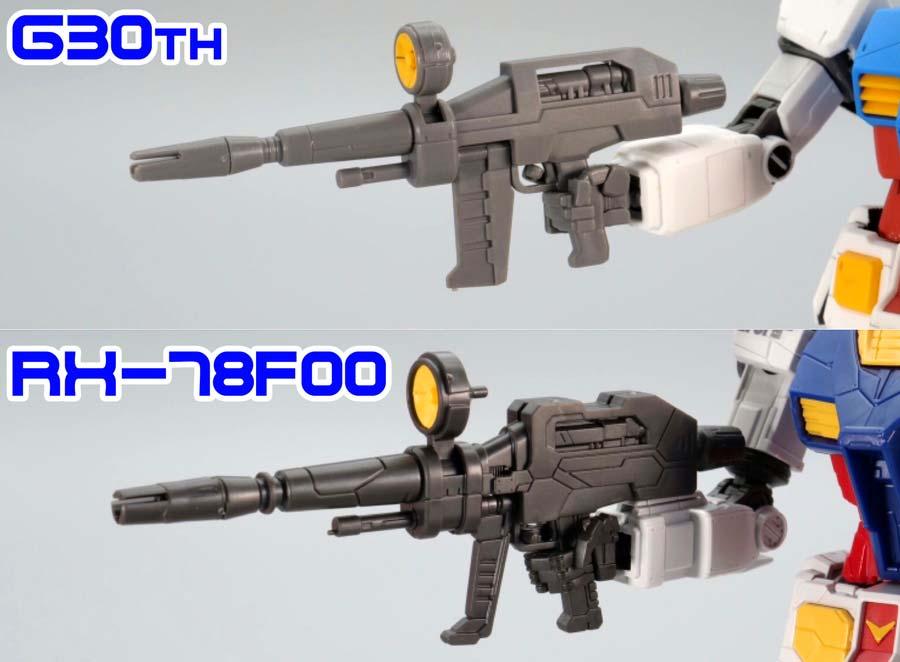 ガンダムG30thとRX-78F00ガンダムの比較ガンプラ画像です