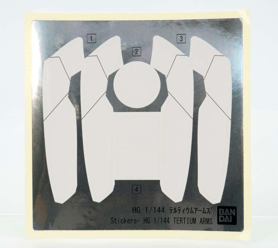 HGBD:Rテルティウムアームズのガンプラレビュー画像です