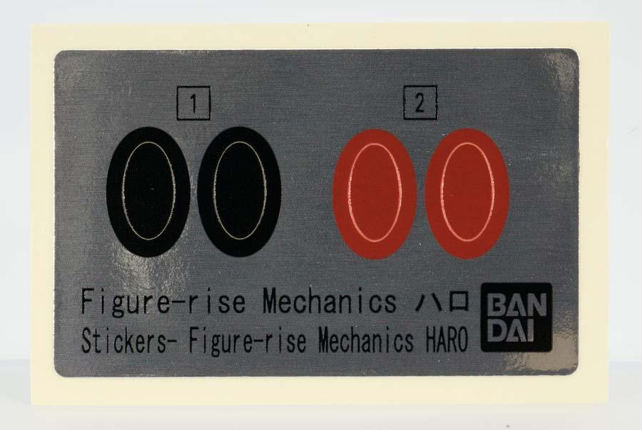 フィギュアライズメカニクス ハロのガンプラレビュー画像です