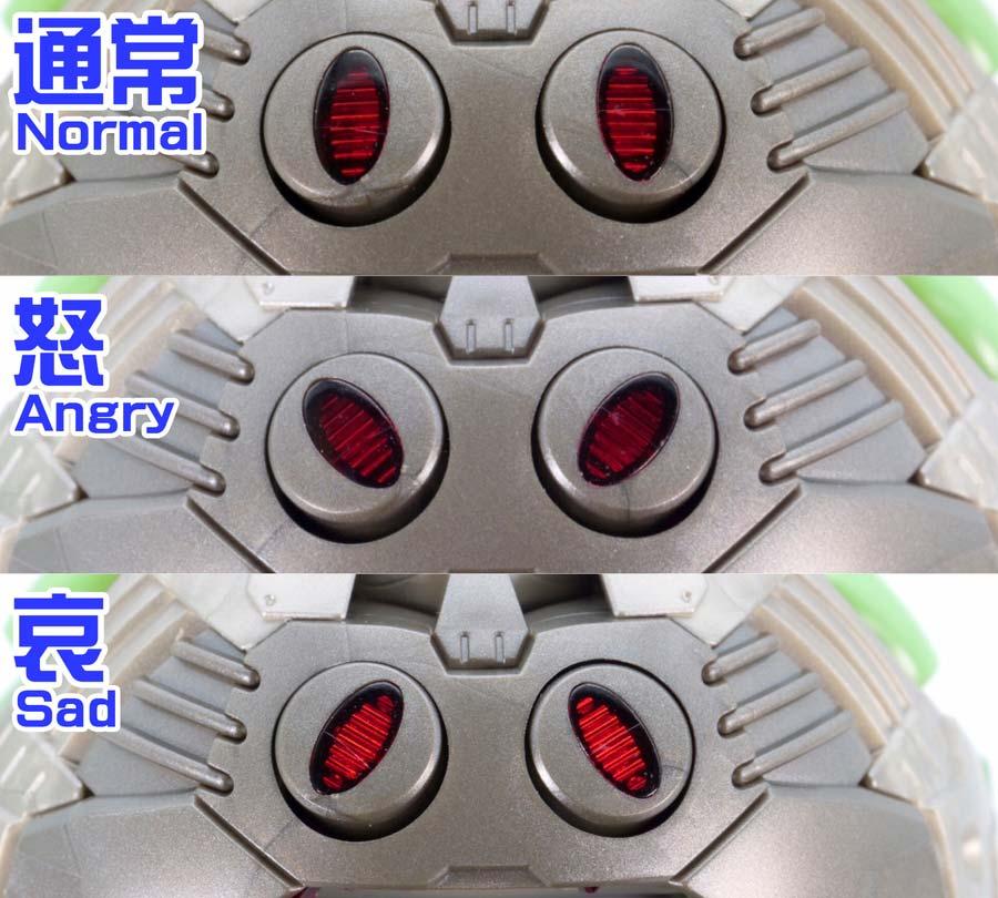 ガンダムベース限定 フィギュアライズメカニクス ハロ(LIGHTING UNIT SET)のガンプラレビュー画像です