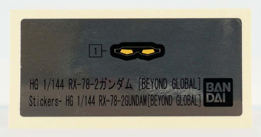 HG RX-78-2ガンダム BEYOND GLOBAL クリアカラーのガンプラレビュー画像です