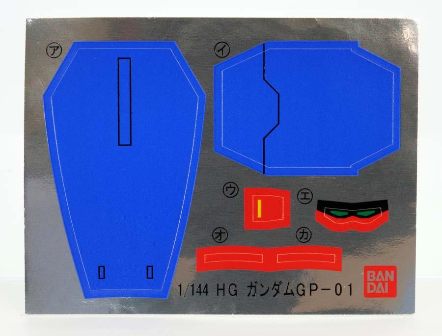 HGガンダムGP01ゼフィランサスのガンプラレビュー画像です