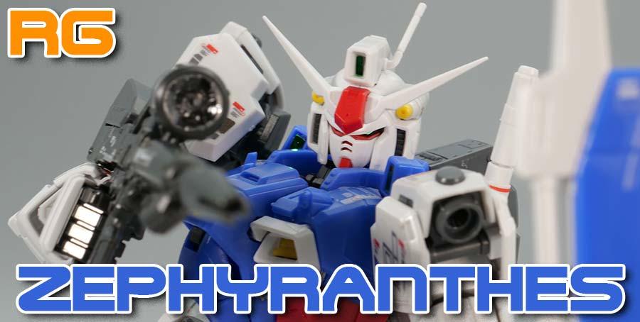 RGガンダム試作1号機ゼフィランサスのガンプラレビュー画像です