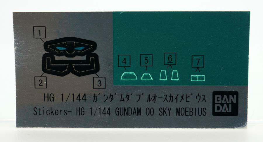 HGガンダムダブルオースカイメビウスのガンプラレビュー画像です