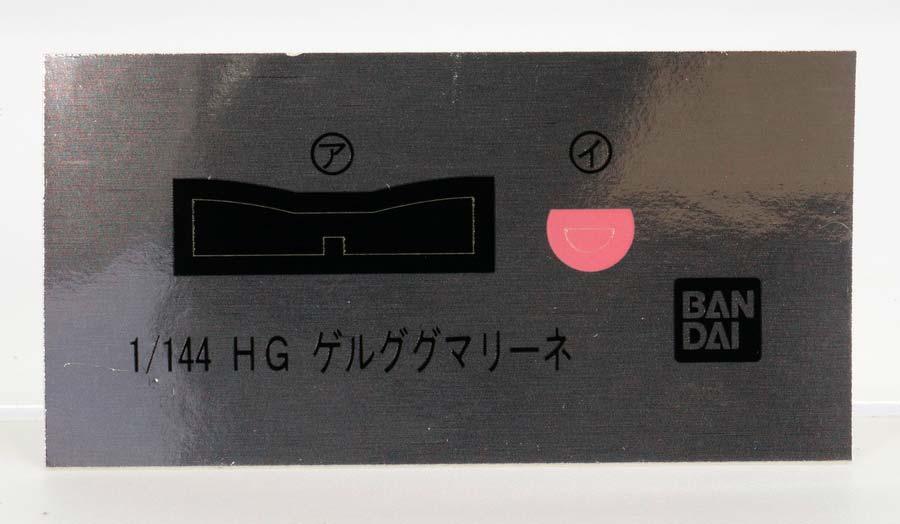HGゲルググマリーネのガンプラレビュー画像です