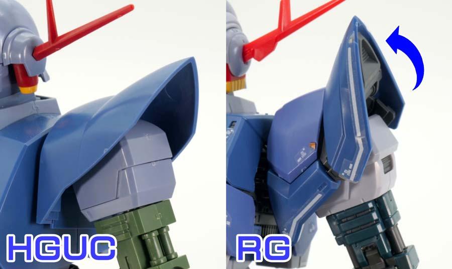 HGUCジオングとRGジオングの比較ガンプラレビュー画像です