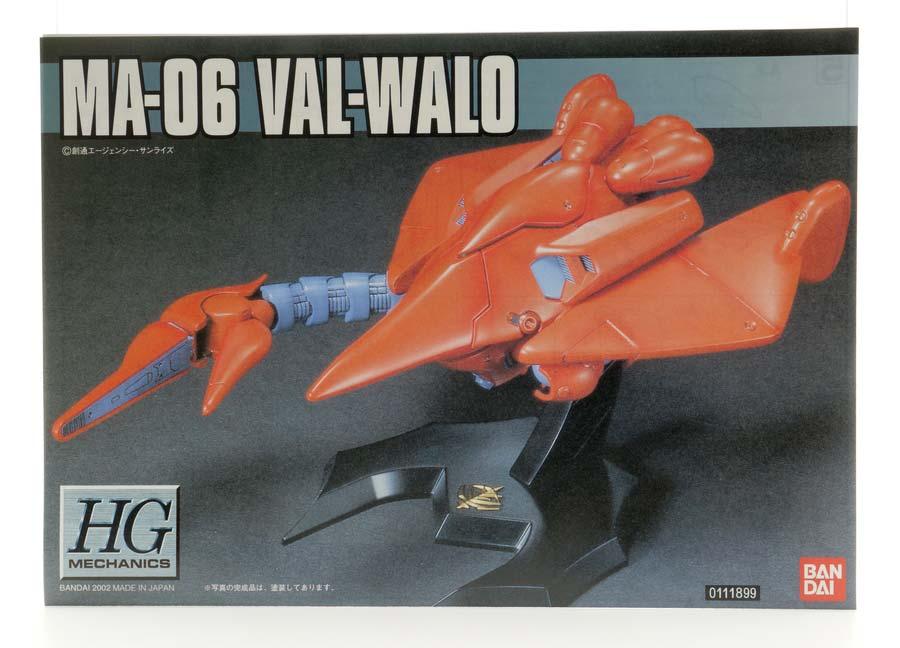 HGヴァル・ヴァロのガンプラレビュー画像です
