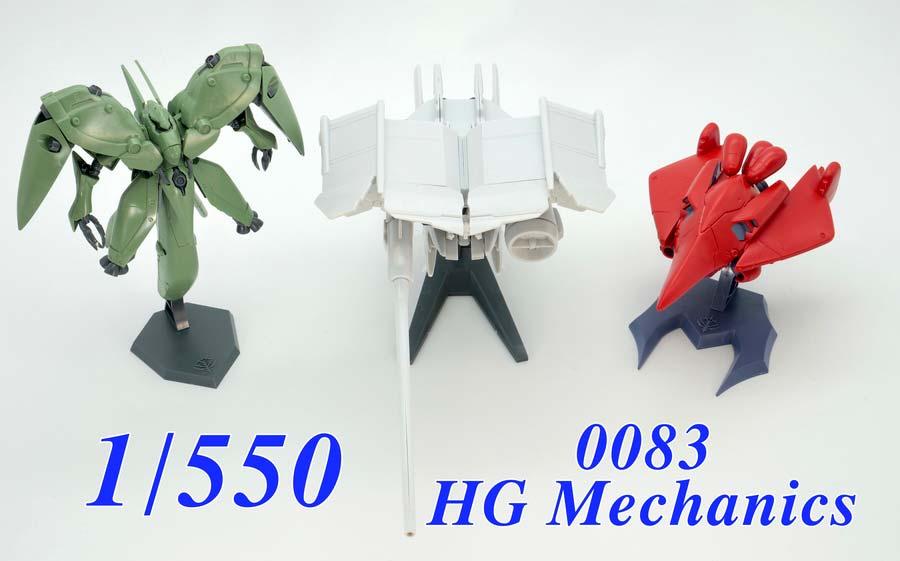 HG Mechanicsのガンプラ画像です