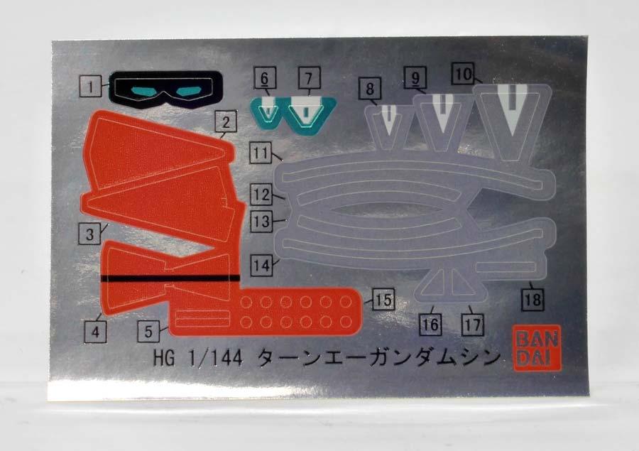 HGBFターンエーガンダムシンのガンプラレビュー画像です