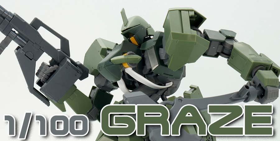 1/100グレイズ(一般機・指揮官機)のガンプラレビュー画像です