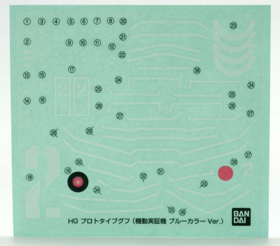 HGプロトタイプグフ(機動実証機ブルーカラーVer.)のガンプラレビュー画像です