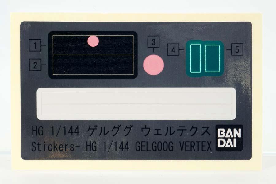 HG ゲルググ ウェルテクスのガンプラレビュー画像です