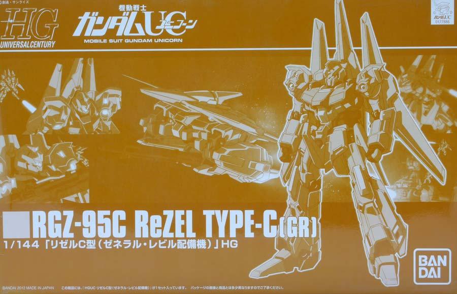 HGUCリゼルC型(ゼネラル・レビル配備機)のガンプラレビュー画像です