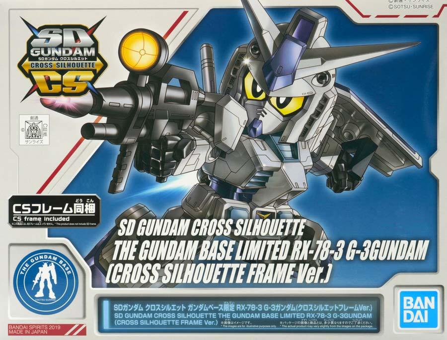 クロスシルエット ガンダムベース限定 G-3ガンダムのガンプラレビュー画像です