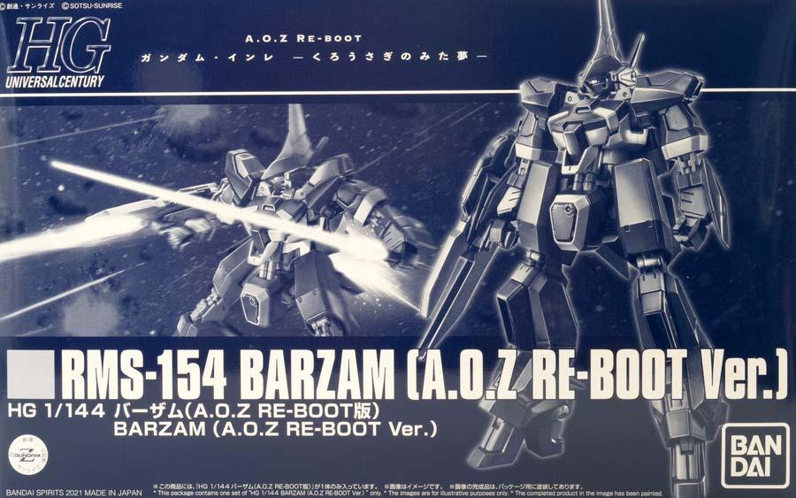 HGバーザム(A.O.Z. RE-BOOT版)のガンプラレビュー画像です