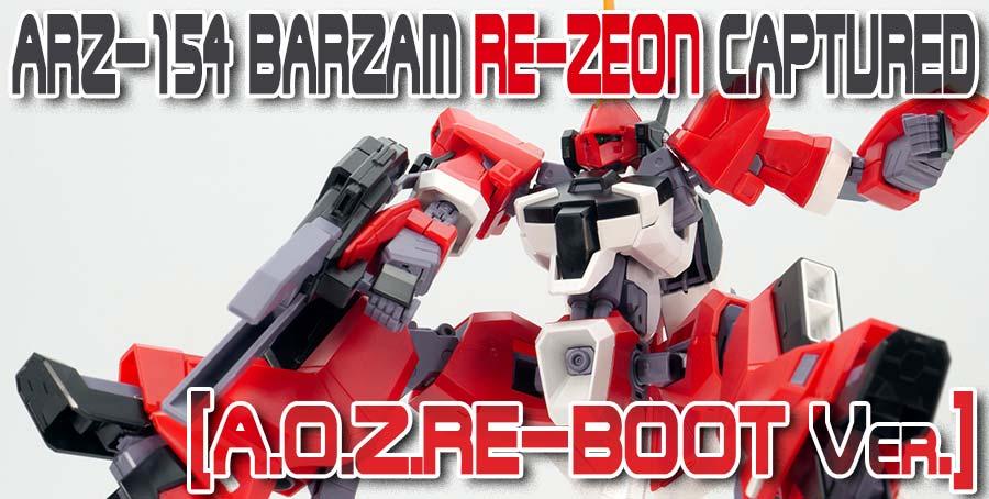 HGバーザム レジオン鹵獲仕様(A.O.Z. RE-BOOT版)のガンプラレビュー画像です