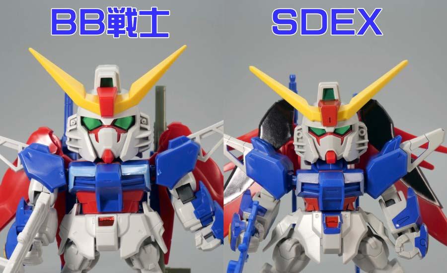 BB戦士とEXスタンダードのデスティニーガンダムの比較ガンプラレビュー画像です