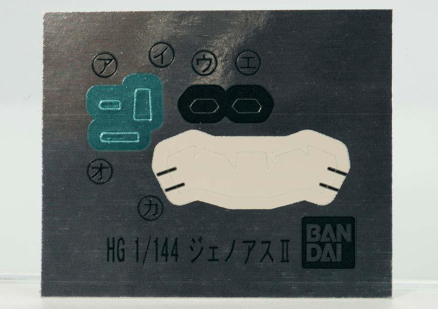 HGジェノアスIIのガンプラレビュー画像です