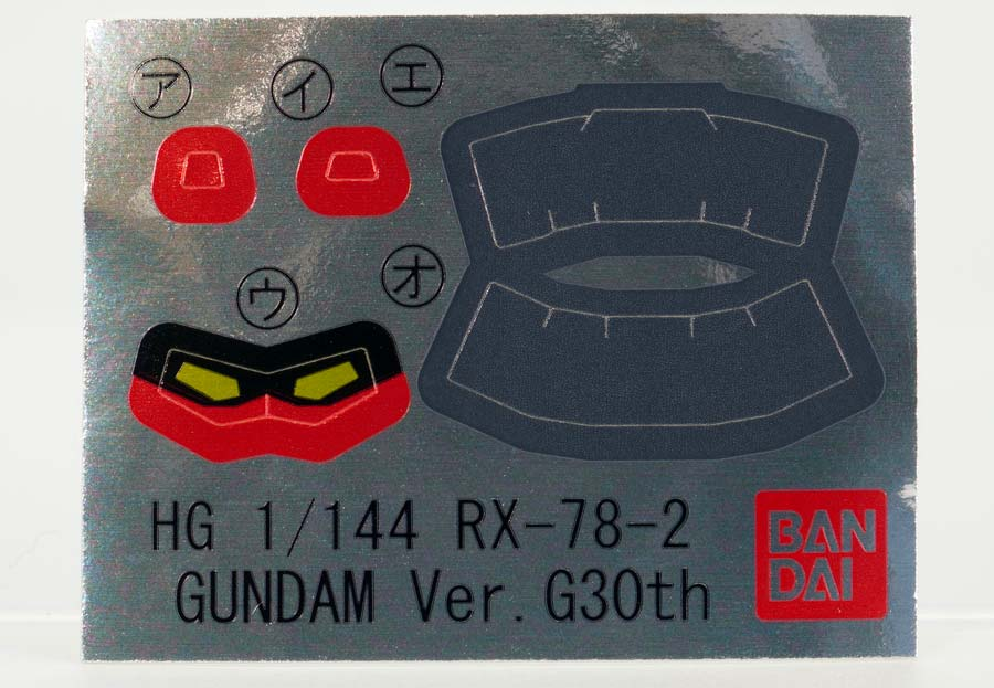 HGガンプラスターターセット vol.2のガンプラレビュー画像です