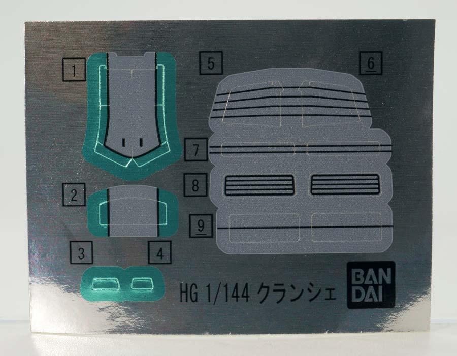 HGクランシェのガンプラレビュー画像です