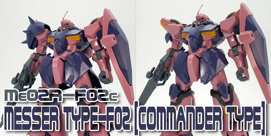 HGメッサーF02型(指揮官機)とF型ネイキッドの違い・比較ガンプラレビュー画像です