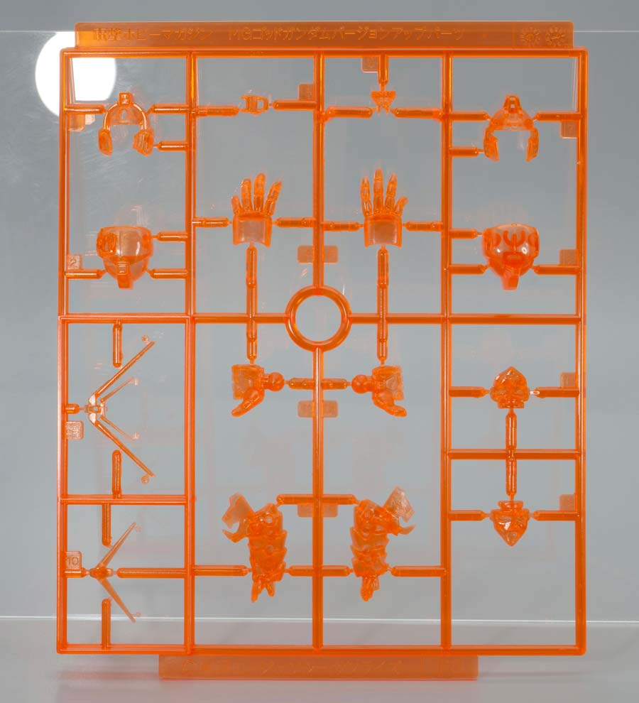 MGゴッドガンダム バージョンアップパーツのガンプラ画像です